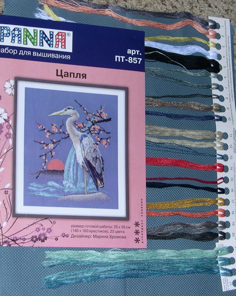 My first Russian Counted Cross Stitch kit14 count blue aida Cotton flossNot sure if I like their selection of colored aida fabricStill not sure of this aida...will put this kit on hold for awhile